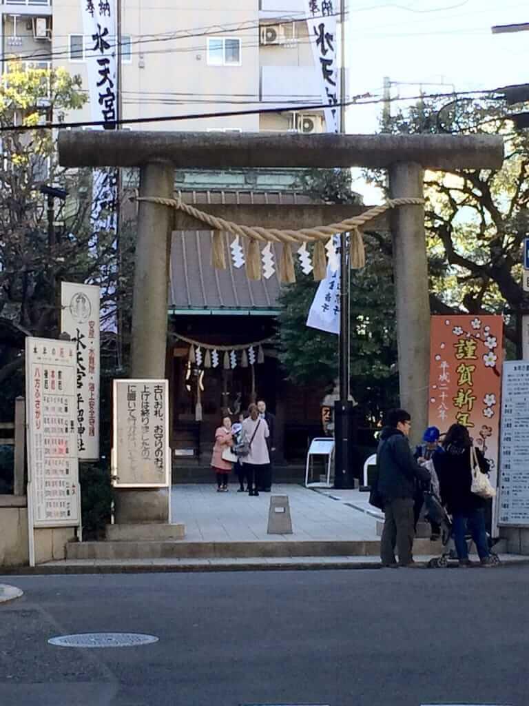 平沼水天宮神社