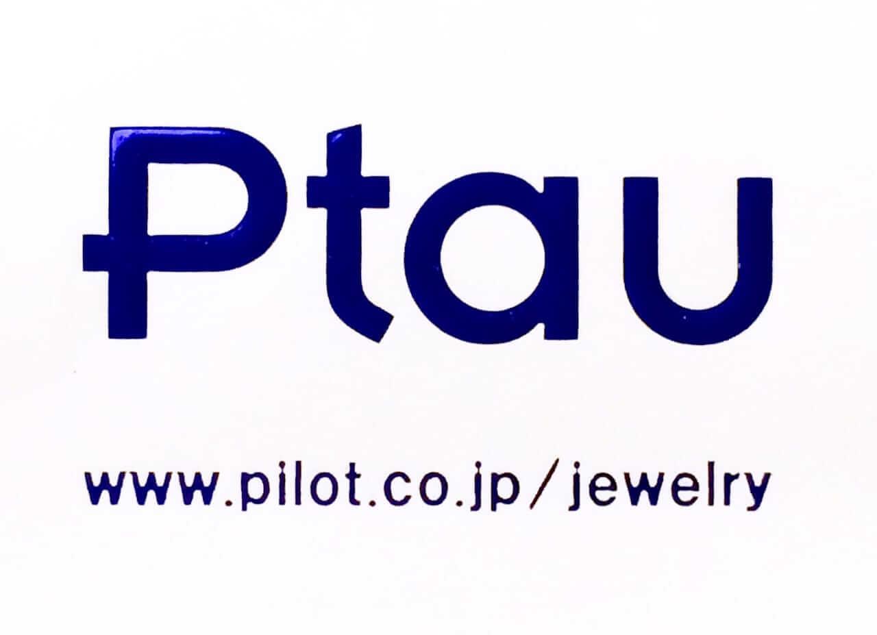 純プラチナ Pt と 純金 Au   by PILOT