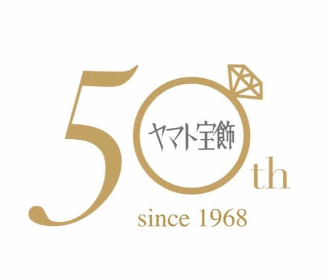 おかげさまで此の地にて、開店50年目となりました