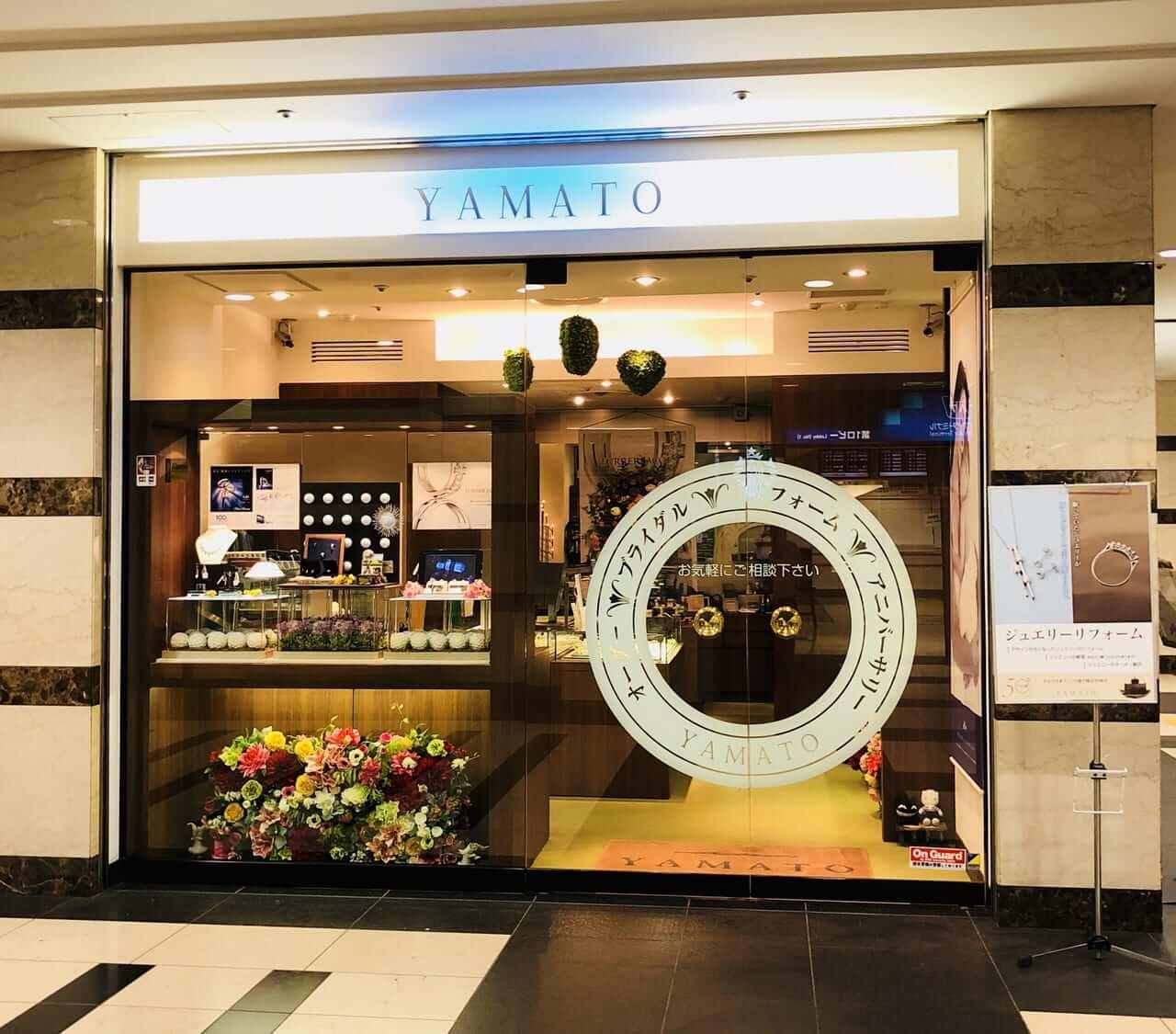 横浜YAMATOへの問い合わせ