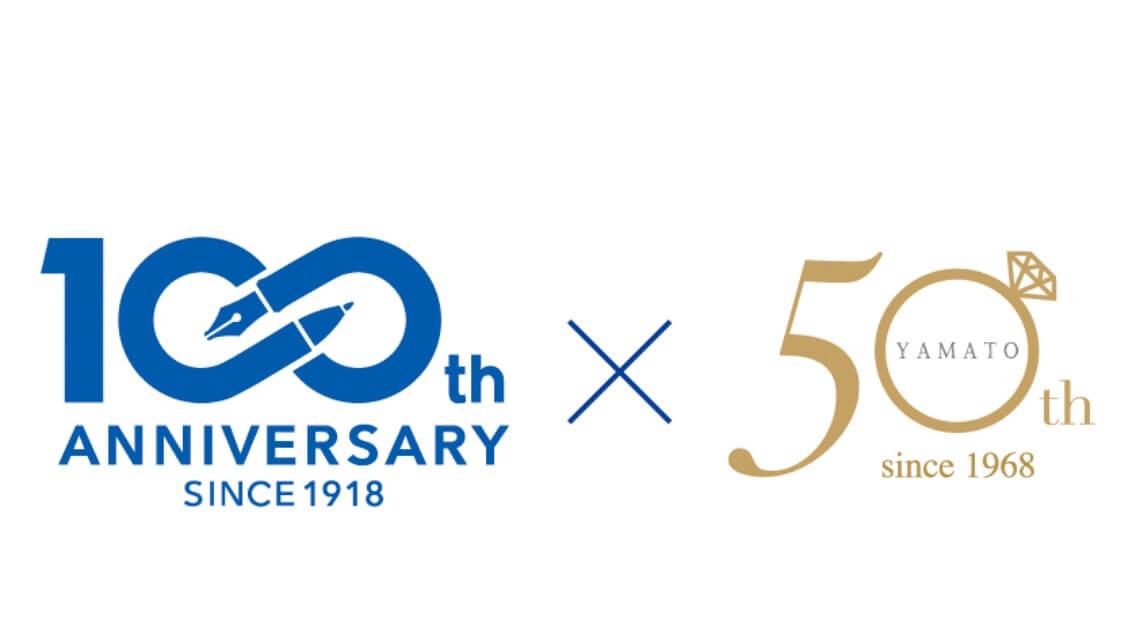 パイロット100周年×横浜YAMATO50周年