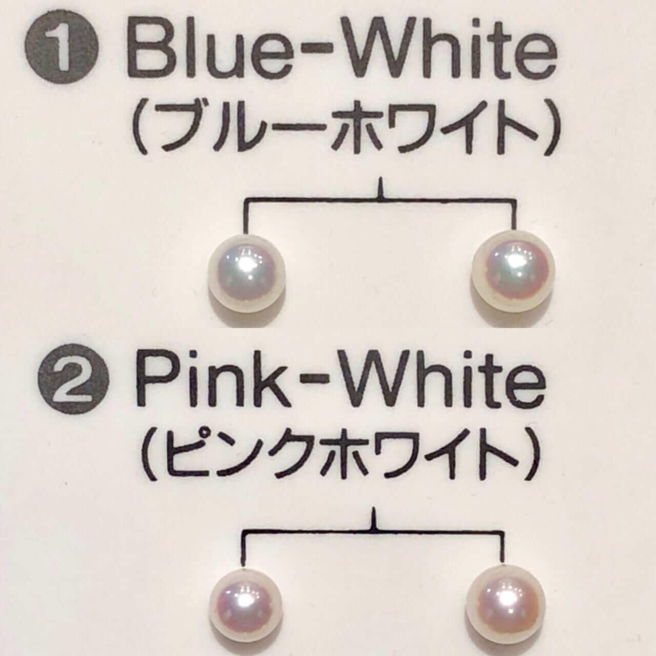 あこや真珠色目サンプル ホワイト系