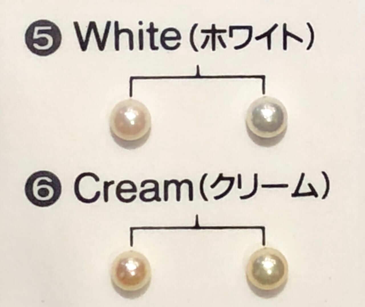 あこや真珠色目サンプル クリーム系