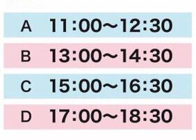 横浜YAMATO予約時間帯表